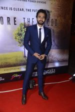 Jackie Bhagnani at Before the floods premiere on 23rd Jan 2017 (32)_5886fcdf43e1f.JPG
