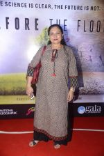 Maya Alagh at Before the floods premiere on 23rd Jan 2017 (25)_5886fcf47f8a4.JPG