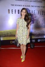 Tanisha Mukherjee at Before the floods premiere on 23rd Jan 2017 (11)_5886fd056f3b7.JPG