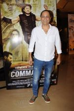 Vipul Shah at Commando 2 press Meet on 23rd Jan 2017 (13)_5886fdd4996e4.JPG