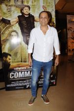 Vipul Shah at Commando 2 press Meet on 23rd Jan 2017 (9)_5886fdd08713c.JPG