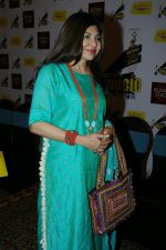 Alka Yagnik at Radio mirchi award at JW MARRIOTT on 24.01.2017 (9)_5888405f70dd0.jpg
