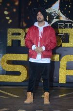 Diljit Dosanjh at Rising Star launch on 24th Jan 2017 (71)_588847cb83eb0.JPG