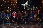 Diljit Dosanjh, Monali Thakur, Shankar Mahadevan at Rising Star launch on 24th Jan 2017 (29)_588847ce18934.JPG
