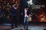 Meiyang Chang, Raghav Juyal at Rising Star launch on 24th Jan 2017 (12)_5888484ce7bfc.JPG