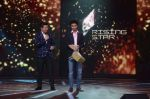 Meiyang Chang, Raghav Juyal at Rising Star launch on 24th Jan 2017 (15)_5888485d48eda.JPG