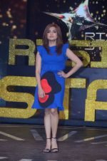 Monali Thakur at Rising Star launch on 24th Jan 2017 (24)_58884831e916f.JPG