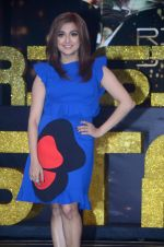 Monali Thakur at Rising Star launch on 24th Jan 2017 (29)_58884863e6eed.JPG