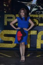 Monali Thakur at Rising Star launch on 24th Jan 2017 (33)_5888483b0de2e.JPG