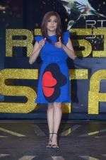 Monali Thakur at Rising Star launch on 24th Jan 2017 (34)_5888483c03886.JPG