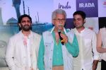 Naseeruddin Shah, Arshad Warsi at Irada film launch in Mumbai on 24th Jan 2017 (71)_5888699f53131.JPG