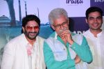 Naseeruddin Shah, Arshad Warsi at Irada film launch in Mumbai on 24th Jan 2017 (75)_588869a17aeea.JPG
