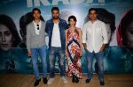 Prashantt Guptha,Rumana Molla at Irada film launch in Mumbai on 24th Jan 2017 (123)_588868d4c7352.JPG