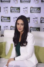Preity Zinta shoots for Roop Mantra face cream on 24th Jan 2017 (4)_588840db518e9.jpg