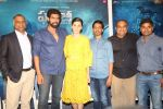 Rana Daggubati & Taapsee Pannu at Ghazi press meet on 24th Jan 2017 (42)_58886cfcae7af.JPG