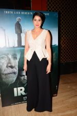 Sagarika Ghatge at Irada film launch in Mumbai on 24th Jan 2017 (16)_5888693cbb9ee.JPG