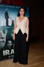Sagarika Ghatge at Irada film launch in Mumbai on 24th Jan 2017 (21)_5888694145901.JPG