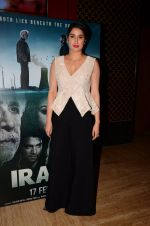 Sagarika Ghatge at Irada film launch in Mumbai on 24th Jan 2017 (22)_588869421f4e1.JPG