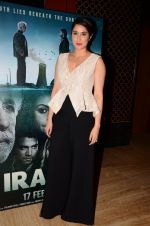 Sagarika Ghatge at Irada film launch in Mumbai on 24th Jan 2017 (26)_58886945a0ff8.JPG