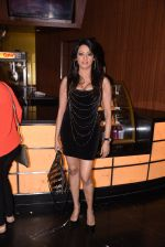 Brinda Parekh snapped at PVR on 25th Jan 2017 (15)_588ae725f416b.JPG