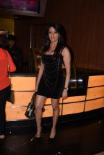Brinda Parekh snapped at PVR on 25th Jan 2017 (16)_588ae72824e44.JPG