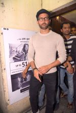 Hrithik Roshan snapped at PVR on 25th Jan 2017 (12)_588ae7368c4a1.JPG