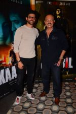 Hrithik Roshan, Rakesh Roshan at Kaabil interview on 25th Jan 2017 (10)_588ae7976d443.JPG