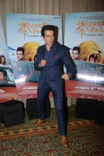 Sonu Sood at Kungfu Yoga interview on 25th Jan 2017 (24)_588ae6c21a98a.JPG