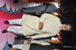 Amitabh bachchan at kesav and veena wedding on 28th Jan 2017 (154)_588dfeddf0f87.JPG