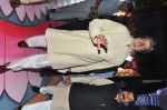 Amitabh bachchan at kesav and veena wedding on 28th Jan 2017 (155)_588dfedf95ee3.JPG