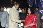 Amitabh bachchan at kesav and veena wedding on 28th Jan 2017 (158)_588dfee4b3fa4.JPG