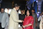 Amitabh bachchan at kesav and veena wedding on 28th Jan 2017 (159)_588dfee695ce9.JPG