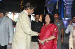 Amitabh bachchan at kesav and veena wedding on 28th Jan 2017 (160)_588dfee87aaf6.JPG