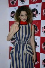 Kangana Ranaut at Fever Fm 104 Indiabulls on 27th Jan 2017 (7)_588debdfe2590.jpg