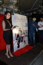 Shama Sikander at the Launch Of Vikram Bhatt _s Web series Twisted on 28th Jan 2017 (32)_588df9972381a.JPG