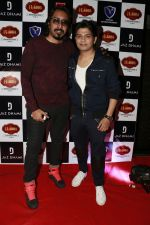 Singer Arko & Ankit Tiwari at the song lauch of Desi Girls Do It Better_588de96ad531f.JPG