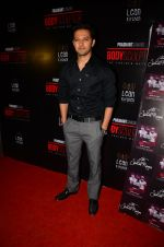 Vatsal Seth at Prashant Sawant Gym launch on 28th Jan 2017 (21)_588dfc3f48a68.JPG