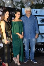 Anita Hassanandani at the launch of Vikram Bhatt_s serial Maaya on 29th Jan 2017 (62)_588ee3c2a957a.JPG