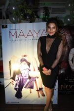 Shama Sikander at the launch of Vikram Bhatt_s serial Maaya on 29th Jan 2017 (45)_588ee3df5a957.JPG