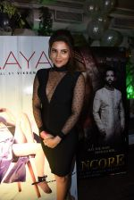 Shama Sikander at the launch of Vikram Bhatt_s serial Maaya on 29th Jan 2017 (50)_588ee3e7ce25d.JPG