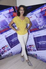 Divya Menon at Mona Darling film interview on 30th Jan 2017 (7)_5890373e2b608.JPG