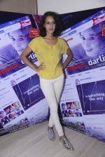 Divya Menon at Mona Darling film interview on 30th Jan 2017 (8)_5890374013658.JPG