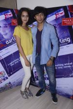 Divya Menon, Anshuman Jha at Mona Darling film interview on 30th Jan 2017 (12)_58903743e12b6.JPG