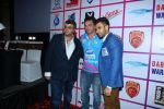 Sohail Khan at Tony Premiere league launch on 30th Jan 2017 (13)_5890388bb7181.JPG