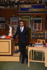 Akshay Kumar promote Jolly LLB 2 on the sets of The Kapil Sharma Show on 31st Jan 2017 (91)_589188aa019be.JPG