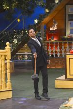 Akshay Kumar promote Jolly LLB 2 on the sets of The Kapil Sharma Show on 31st Jan 2017 (123)_589188bc93819.JPG