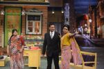 Akshay Kumar, Huma Qureshi promote Jolly LLB 2 on the sets of The Kapil Sharma Show on 31st Jan 2017 (114)_589188d430f9b.JPG
