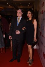 Gautam Singhania at Lokmat Maharashtra_s Most Stylish 2017 on 31st Jan 2017,1 (267)_58918d0c2dc24.JPG