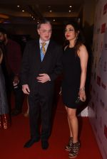 Gautam Singhania at Lokmat Maharashtra_s Most Stylish 2017 on 31st Jan 2017,1 (269)_58918d0e4ae23.JPG