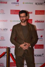 Hrithik Roshan at Lokmat Maharashtra_s Most Stylish 2017 on 31st Jan 2017,1 (340)_58918d36c23d9.JPG
